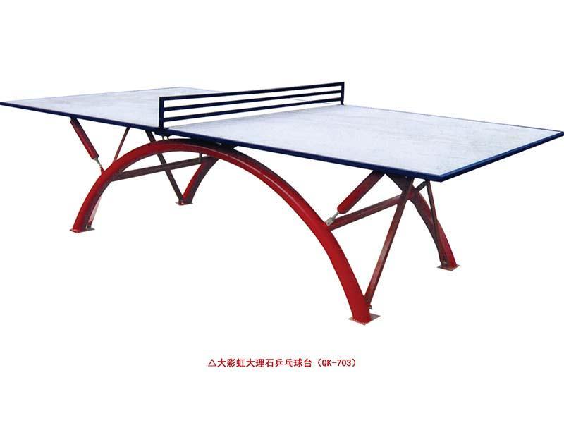 大理石乒乓球台55